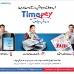 Zong TimePey Advertisement