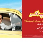 Mobilink Gupshup Offer