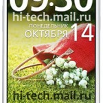 LG G Pro Lite Dual Wallpaper