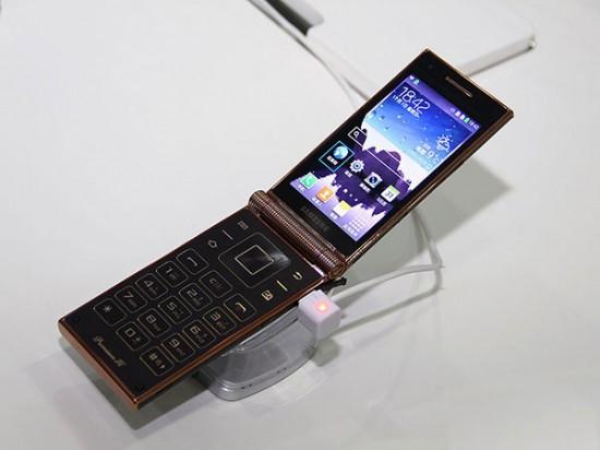 Samsung W2014