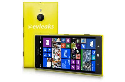Nokia Lumia 1520 Image