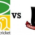 ZIM-VS-UAE