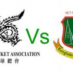 Bangladesh vs Hong Kong T20 WC 2014