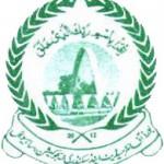 BISE-Sahiwal-Board-Logo