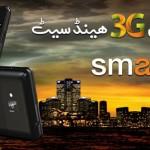 Ufone Smart U5