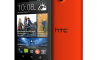 HTC Desire 510 Price & Specs in Pakistan