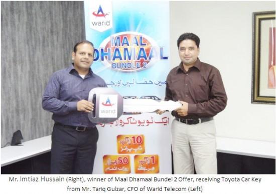 Warid Introduces Maal Dhamaal Bundle 2 Offer Lucky Winners