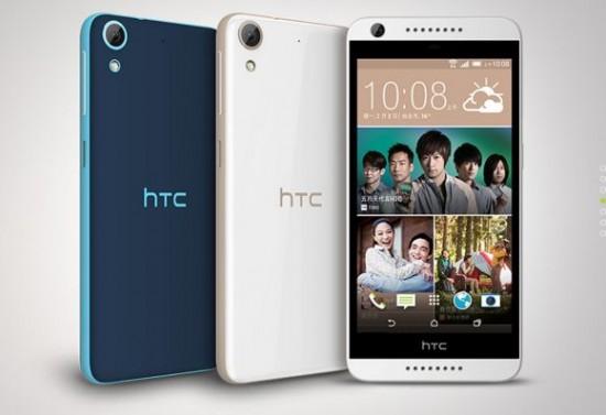 HTC Mid-Range Desire 626