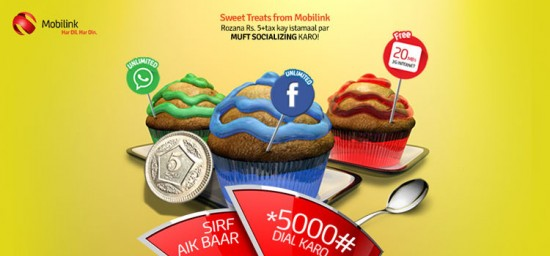 Mobilink Deal Bonus