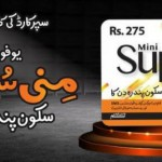 Ufone Super Card Offer 2015
