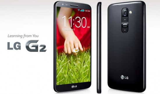 LG G2 8 127 Features, Specifications & Prices in Pakistan