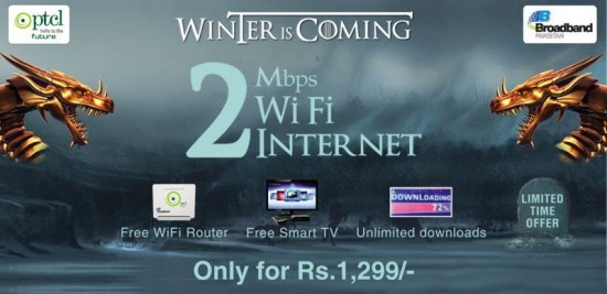 2MBPS Winter Offer