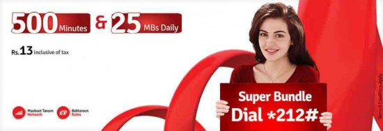 MobilinkGSM-inner-page-banner-870x300-870x3001-870x3001
