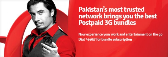 postpaid-3g-banner-870x300