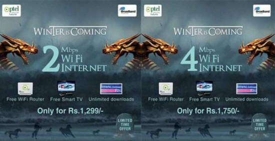 WiFi PTCL Package