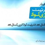 Telenor Internet Easyload, Exclusive Balance for Internet