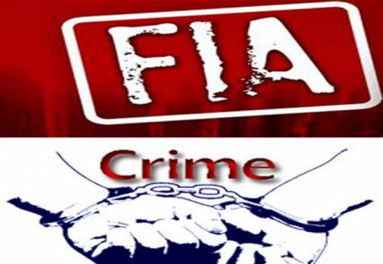 OLX Fraudster Gang arrested by FIA | Telecom, IT and ...