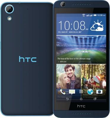 HTC Desire 626 G Plus