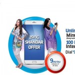 Zong Offers Unlimited Calls, SMS and 100MB Internet for Rs. 9.99 Only