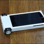 Wonderful Smart Phone Casing Introduces in Japan