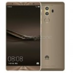 Huawei-Mate-9-brown-e1475134135990