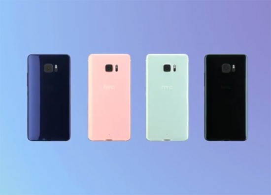 HTC U Ultra Mobile