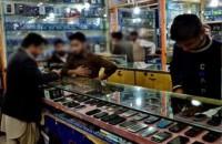 726217-mobileshop-1485955113-300-640x480