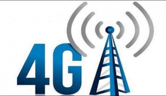 4th 4G Spectrum License Sold in $29.5 Crore