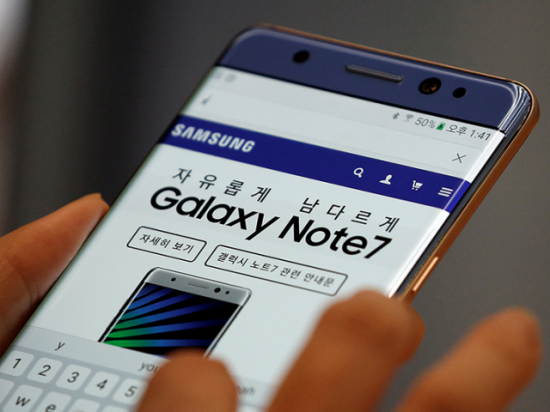 Samsung Launches Cheapest Refurbished Note 7 Phone