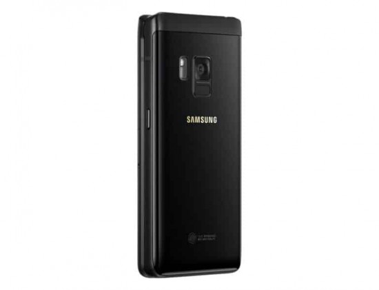 Samsung Releases Flip Phone Flagship Leader 8