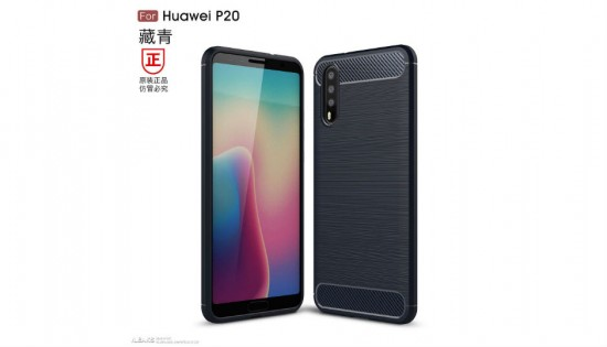 new letest huawei phone