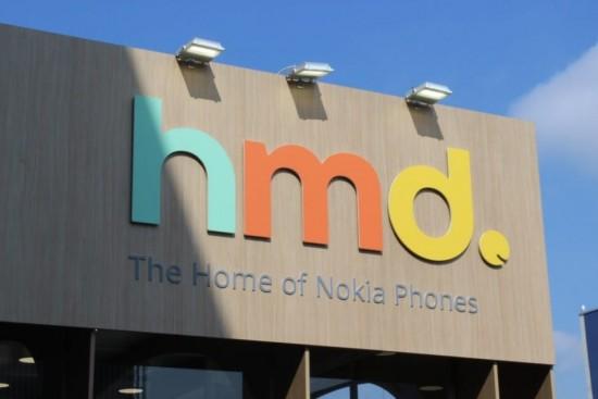 the nokia home