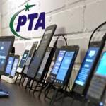 PTA Block Unregistered Phomes