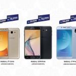 Samsung-Ramadan-sale