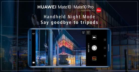 huawei Mate 10. key Visual