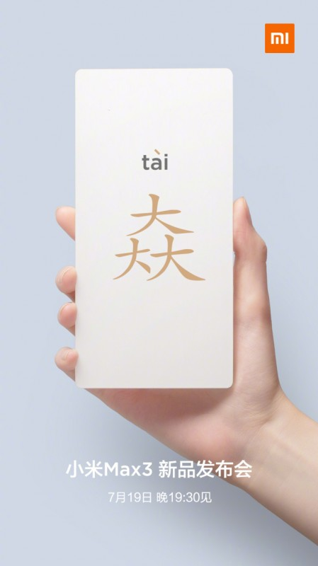 Xiaomi Mi Max 3 2