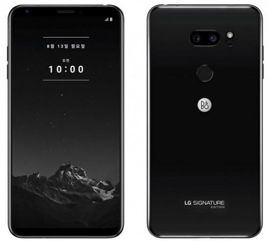 LG V35 signature