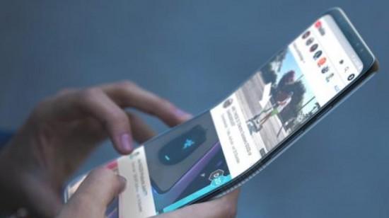 Foldable Samsung Galaxy F