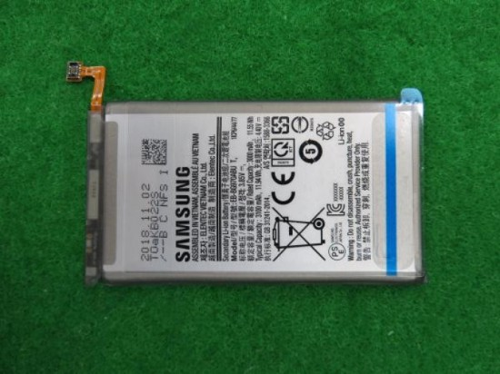 Samsung-Galaxy-S10-Lite-battery