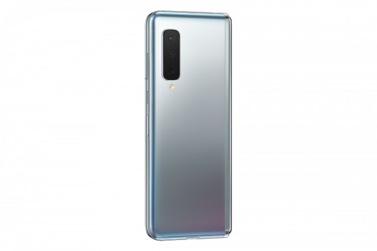 Samsung Galaxy Fold back
