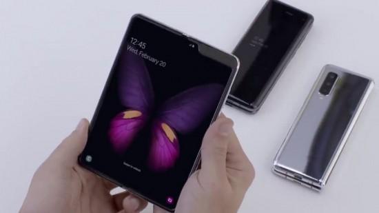 Samsung Galaxy Fold feature