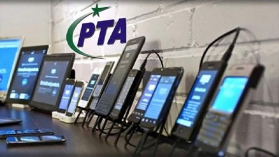 PTA to Block 2.8 Million Illegal Smart Phones