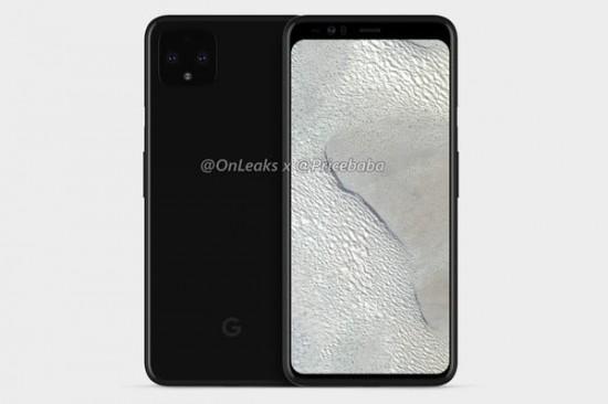 pixel 4XL front