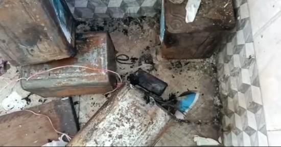 Mobile Phone Blast