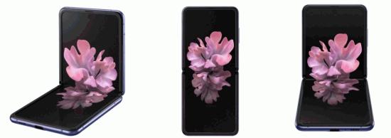 Samsung Galaxy Z Flip Upcoming Mobile in Pakistan