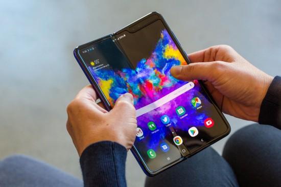 Samsung Foldable Mobile Gaslaxy Z Flip