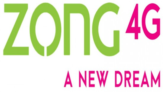 Zong Introduced Exclusive Roaming Bundle with LTE Data for Qatar