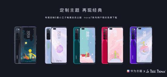 Huawei Nova 7, 7 SE & 7 Pro