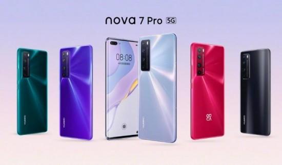 Huawei Nova 7, 7 SE & 7 Pro with 5G
