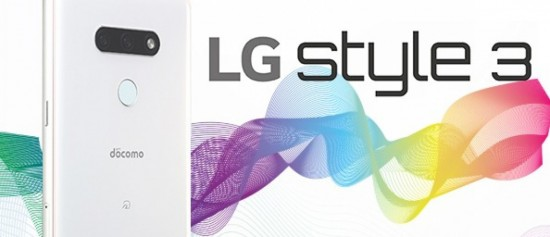 LG Style 3 with Dual Cameras and Snapdragon 845